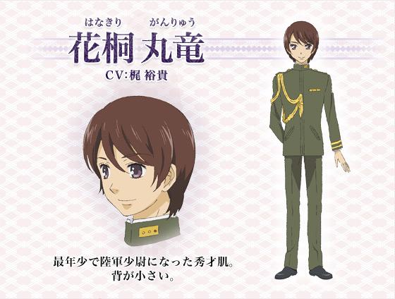 http://ami.animecharactersdatabase.com/images/2503/Ganryuu_Hanakiri.jpg