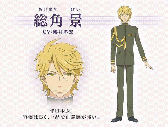 http://ami.animecharactersdatabase.com/images/2503/Kei_Agemaki.jpg