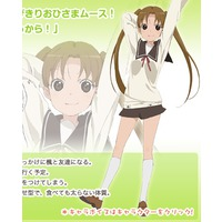 Image of Norie Okazaki