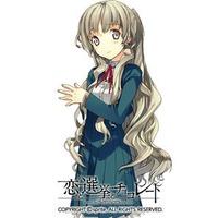 Image of Mifuyu Kiba