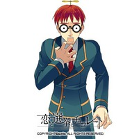 Image of Reiji Saga