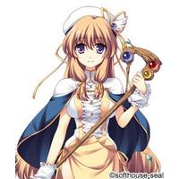 Image of Iria