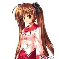 Image of Kaname