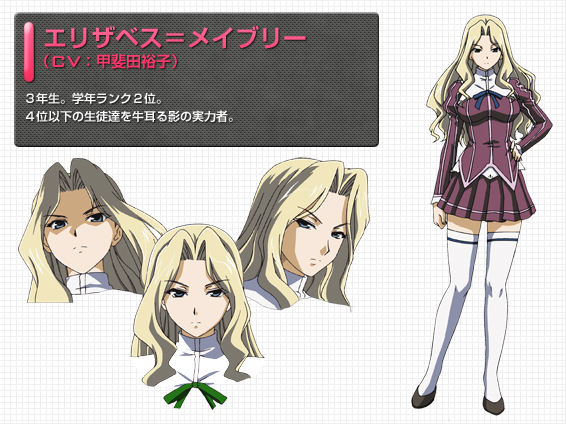 http://ami.animecharactersdatabase.com/images/2547/Erizabesu_Meiburii.jpg