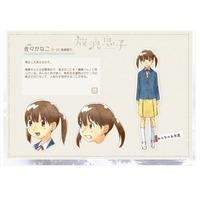 Image of Kanako_Sasa