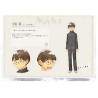 Image of Makoto Ariga