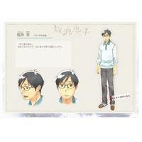 Image of Manabu Saisho