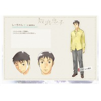 Image of Shiina 'Shii-chan'