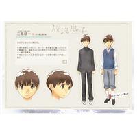 Image of Shuuichi Nitori