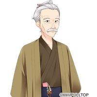 Image of Souemon Ookubo