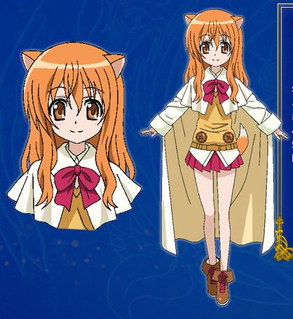 http://ami.animecharactersdatabase.com/images/2589/Rikotta_Erumaaru.png