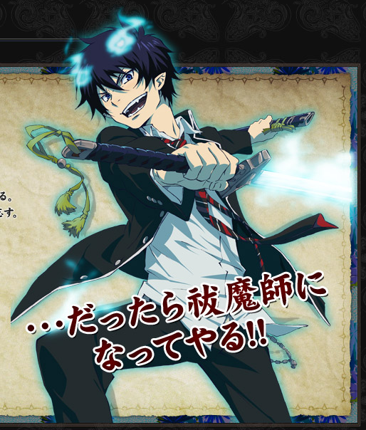 Anime Characters Named Rin : Rin okumura blue exorcist