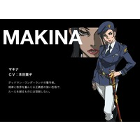 Image of Makina
