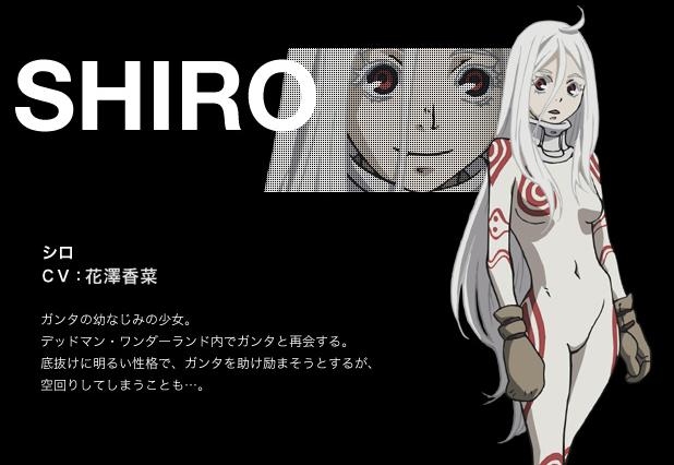 K Anime Characters Shiro : Shiro from deadman wonderland