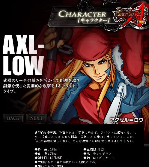 axl low guilty gear - photo #28