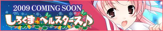 Hitomi no Rakuin (Series)