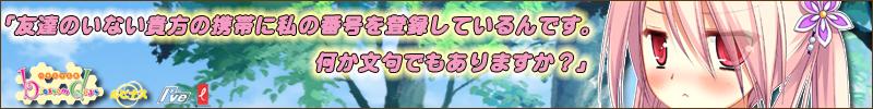 Hachimitsu Otome blossomdays