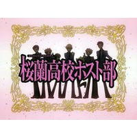 Ouran High School Host Club Image