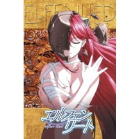 Image of Elfen Lied