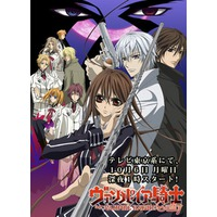 Image of Vampire Knight Guilty