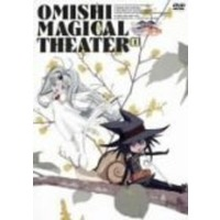 Omishi Magical Theater: Risky Safety