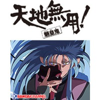 Tenchi Muyo! Bangai-hen: Galaxy Police Mihoshi's Space Adventure