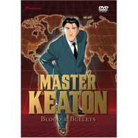 Image of Master Keaton
