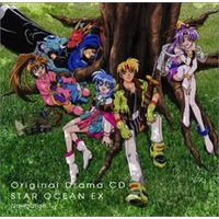 Image of Star Ocean