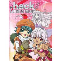 Image of .hack//Legend of the Twilight