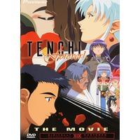 Tenchi Forever!