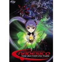 Image of Martian Successor Nadesico: The Motion Picture – Prince of Darkness