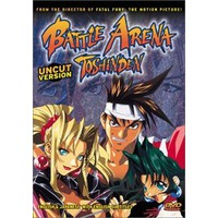 Image of Battle Arena Toshinden