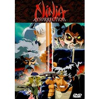 Ninja Resurrection Image