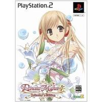 Princess Maker 4 Image