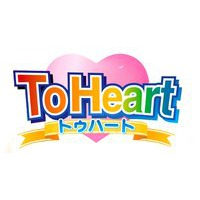To Heart (Series)