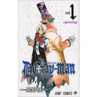 Image of D.Gray-man (Manga)