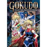 Image of Gokudo