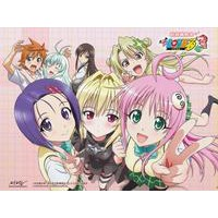 To Love-Ru- Trouble Image