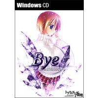 Bye Image