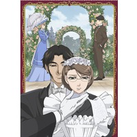 Image of Emma - A Victorian Romance