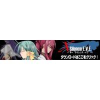 X Silence EVE