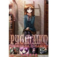 PYGMALION The Dark Romance