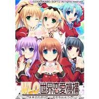 Image of W.L.O. ~Sekai Ren'ai Kikou~