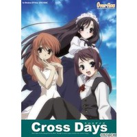 Cross Days Image