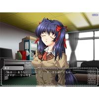 Haikyou Gakuen ~ Ayatsurareta Shinkou ~ Image