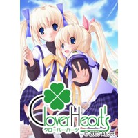 Image of Clover Hearts