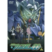 Mobile Suit Gundam 00 Image