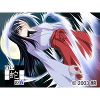 Shiroi Hebi no Yoru Image