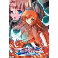 Image of Maken Shoujo Envy ~ Blade of Latens ~