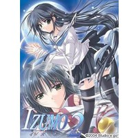 Image of Izumo 2